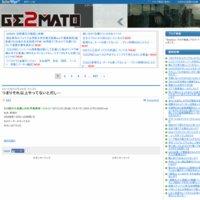 GE2mato